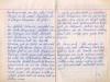 Königsbuch-1960-_richtig_Seite_013.jpg